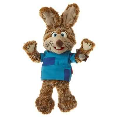 Lapin Trienne Living Puppets -W605