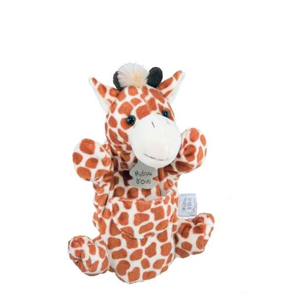 Video Marionnette peluche Girafe 1258